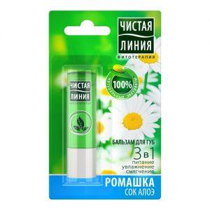 Son dưỡng PureLine 3in1 hoa cúc chống nẻ, giữ ẩm và làm mềm môi