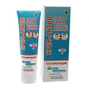 Kem chống nắng Floresan SPF 50 làm trắng da của Nga - 100ml