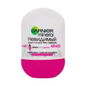 Lăn khử mùi diệt khuẩn Garnier Mineral 48H Hồng 50ml