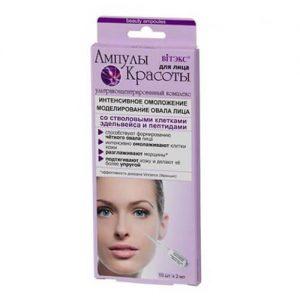Tế bào gốc Ampoules giúp trẻ hóa da, thon gọn mặt và giảm nếp nhăn