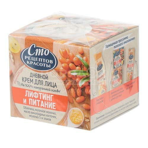 Kem dưỡng ẩm ban ngày CMO cho mặt chống lão hóa và phục hồi da