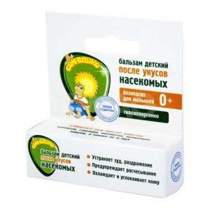 Son trị muỗi đốt, côn trùng cắn cho bé của Nga - 4.3g