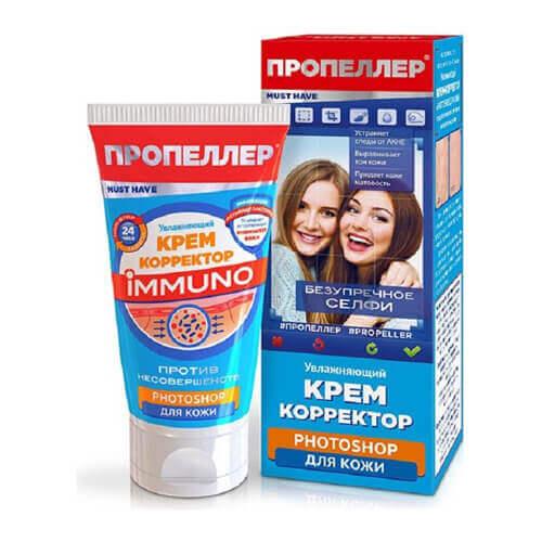 Kem trị thâm mụn Immuno Photoshop Nga - 50ml