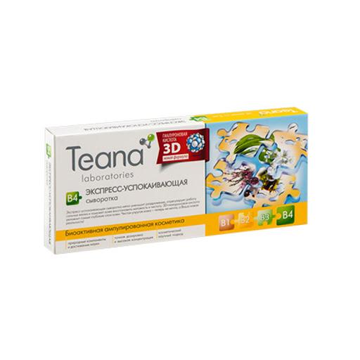 Serum Teana B4 điều trị mụn cấp tốc - 20ml