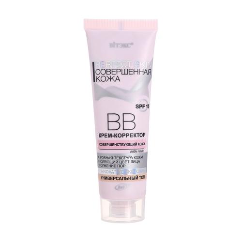 Kem nền BB cream 9in1 Perfect Skin Nga 50ml