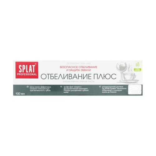 Kem đánh răng than hoạt tính Splat Medical Herbs Professional Series