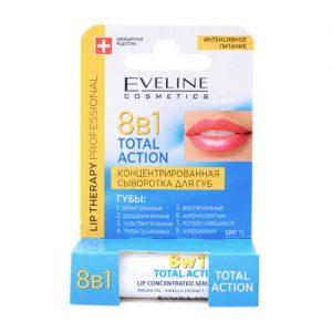Son dưỡng Eveline 8w1 Total Action SPF 15