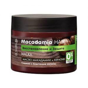 Kem ủ Dr Sante Macadamia giúp phục hồi và bảo vệ tóc - 300ml