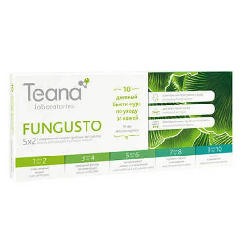 Serum Teana Fungusto - Liệu trình thay da 10 ngày
