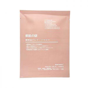 Mặt nạ nhau thai cừu Rwine Beauty Stem Cell Placenta Mask Nhật Bản - 40ml