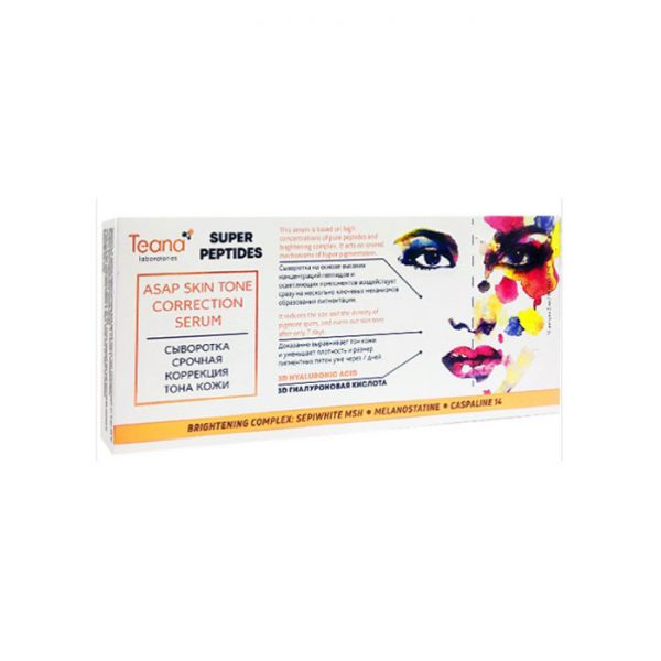 Serum Teana Super Peptides ASAP SKIN TONE CORRECTION - 20ml/10 lọ