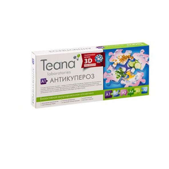 Serum Teana A1 chống dị ứng, phục hồi da nhạy cảm,mỏng,mẩn đỏ -20ml