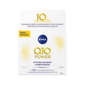 Kem dưỡng Nivea Q10 Power ban ngày chống lão hóa da - 50ml