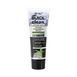 Mặt lạ lột mụn Black Clean chiết xuất than tre - 75ml