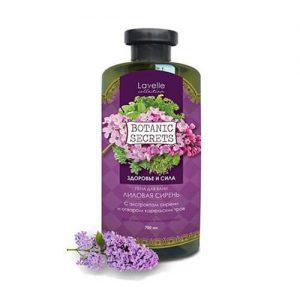 Sữa tắm dưỡng da Lavelle Collection hương hoa tử đinh hương - 700ml