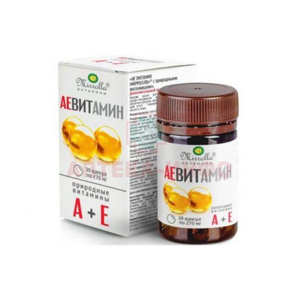 Vitamin A E mirrolla của Nga chống lão hóa - 30 viên