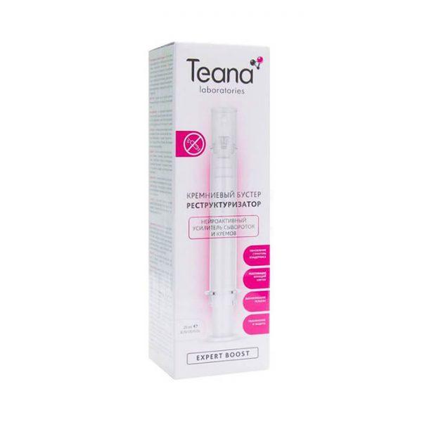 Serum TEANA tăng cường với ionosomes làm đầy mặt không cần tiêm - 20ml