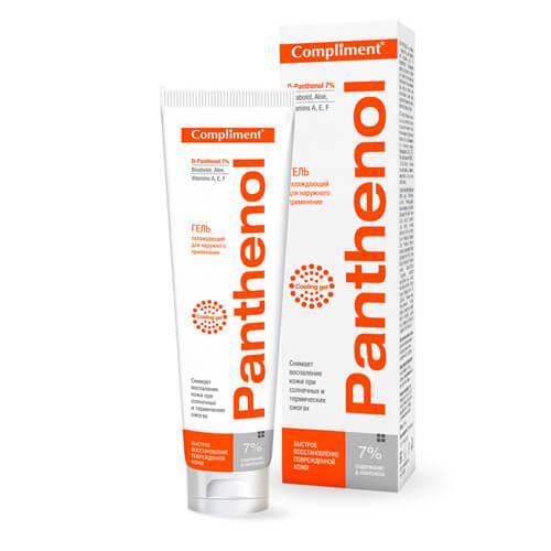 Gel dưỡng Panthenol B5 phục hồi da - Nga