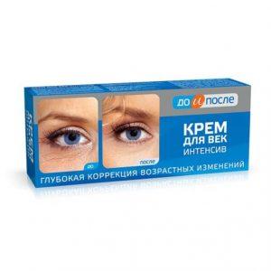 Kem xóa nếp nhăn vùng mắt Kpem của Nga - 30ml