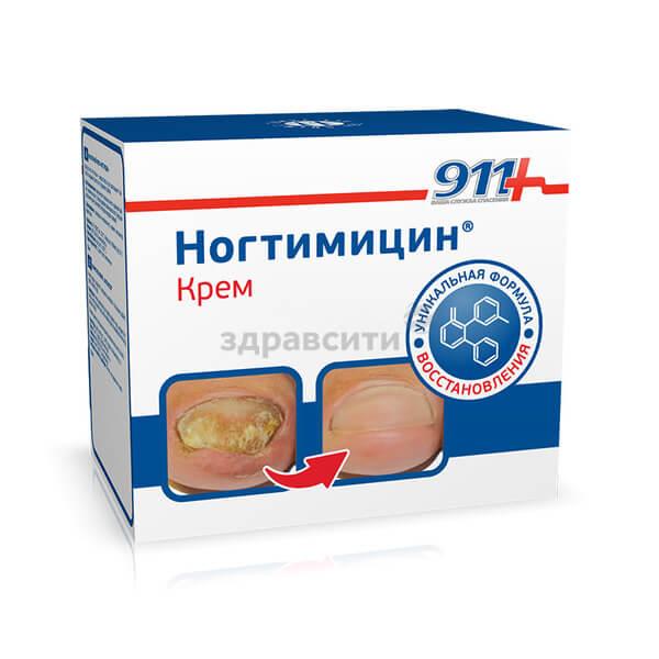 Kem trị nấm móng 911 nhập khẩu Nga - 30ml