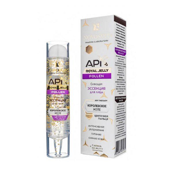 Serum dưỡng da mặt Novosvit Royal Jelly Pollen Radiance - 35ml