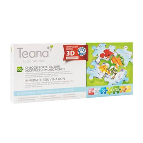 Serum Teana D5 chống lão hóa của Nga - 20ml