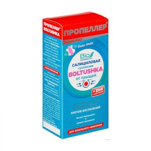 Serum trị mụn Propller Immuno của Nga - 25ml