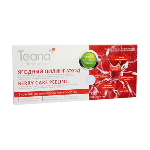 Serum Teana Berry Care Peeling peel da hoá học giảm sẹo rỗ thâm mụn của Nga - 20ml