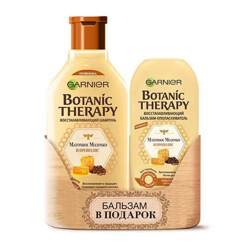 Cặp dầu gội xả Garnier của Nga 400ml + 200ml chiết xuất Keo Ong & Sữa Ong Chúa-Botanic Therapy