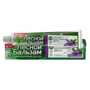 Kem đánh răng Forest Balsam với nước sắc thảo dược với cây xô thơm và lô hội chống viêm nướu răng - 75ml