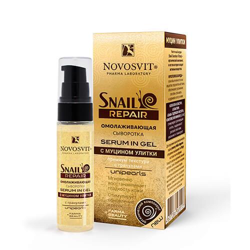 Serum cho mặt Novosvit Snail Rapair giúp trẻ hóa với tinh chất ốc sên của Nga - 30ml