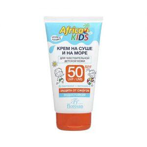 Kem chống nắng SPF 50 Africa Kids dành cho bé và cả gia đình - 150ml