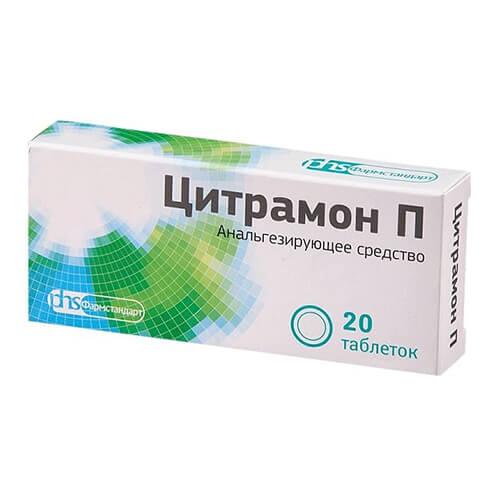 Thuốc đau đầu Citramon P hộp 20 viên của Nga